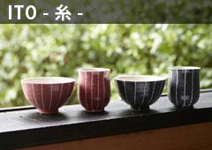 ito-糸-