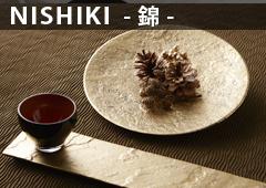 NISHIKI -錦-