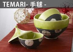 temari-手毬-